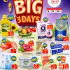 NESTO HYPER AL HASA BIG 3 DAYS OFFER Available at Nesto Hyper Al Hasa